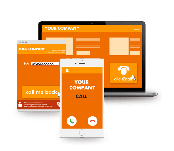 click2call-banner